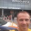 Григорий, 35, г.Гдыня