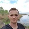 Дмитрий Башарин, 25, г.Казань