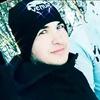 ArVi, 19, г.Бишкек