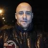 Ruslan, 41, Щецин