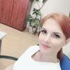 Яна, 30, г.Краснодар