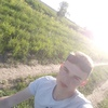 Никита, 18, г.Протвино