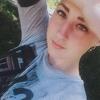 Луиза, 19, г.Ленинское