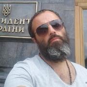 Юрий 44 Киев