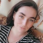 Мария 30 лет (Лев) Нижний Новгород
