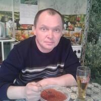 Константин, 39 лет, Лев, Иркутск