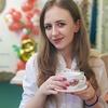 Sonechka, 23, Avdeevka