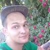Mihail, 23, Saratov