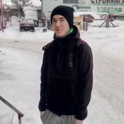 Дима 23 Екатеринбург