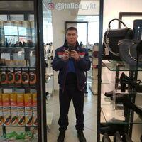 Олег, 32 года, Лев, Ростов-на-Дону