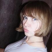 Евгения Емец Юрьевна 36 лет (Близнецы) Сальск