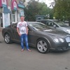 виталий, 31, г.Икша