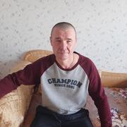 деним 45 Екатеринбург