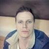 Ярослав, 25, г.Харьков