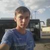 Ayroslav, 27, г.Вараш