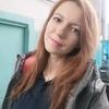 Анна Костюнина, 28, г.Самара