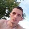 Сергей, 26, Дніпро́