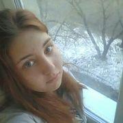 Полина 21 Хабаровск