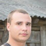 Андрей !#DRON&100%$, 28, г.Унеча
