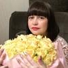 Ольга, 43, г.Железнодорожный