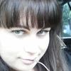 Александра, 25, г.Находка (Приморский край)