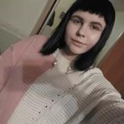 Ирина, 20, г.Ступино