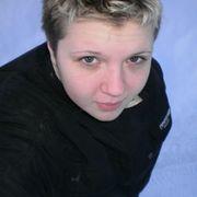 Elena, 30, г.Кохтла-Ярве