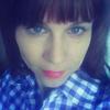 Tany, 32, г.Серафимович