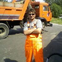 Александр, 30 лет, Водолей, Ногинск