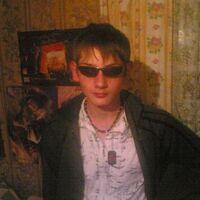Серёга, 32 года, Овен, Локня