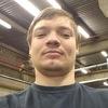 alexander, 37, г.Дармштадт