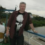 Ігор 47 Ромны