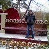 Алексей, 32, г.Сходня