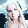 Эллария, 21, г.Уфа