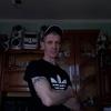 Aleksandr, 35, Yegoryevsk