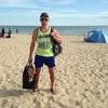 Svyatoslav, 32, Detroit