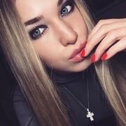 Оксана, 23, г.Пенза