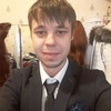 Сергей, 24, г.Набережные Челны