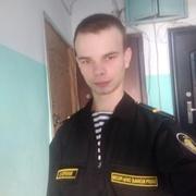 Александр Макаров, 21, г.Пограничный