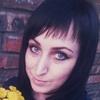 Анна, 32, г.Славянск-на-Кубани