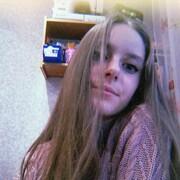 Анастасия, 16, г.Красноярск