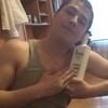 Илья, 25, г.Уфа