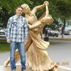 Вадим, 45, г.Тавда