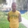 Игорь, 34, г.Нижний Новгород