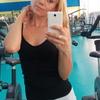 Кристина, 33, г.Майкоп