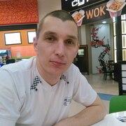Слава 31 год (Близнецы) Галич