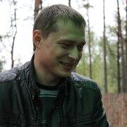 Сергей 36 лет (Дева) Солигорск