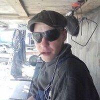 Георгий, 29 лет, Рыбы, Черемхово
