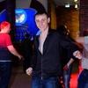 Дениска, 32, г.Лангепас