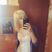 Кристина, 24, г.Сердобск